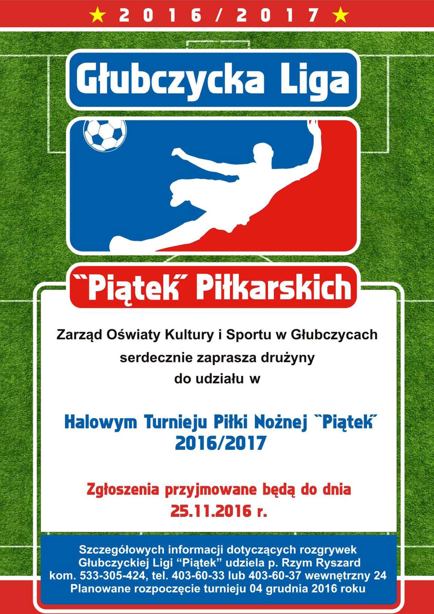 glubczycka-liga-plakat-2016