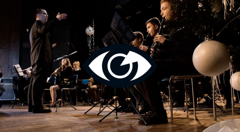 Koncert noworoczny PSM 2017